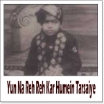 Yun Na Reh Reh Kar Hame Tarsaiye - Master Madan - 1935 - (VIDEO+MP3 Format)