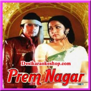 Bye Bye Miss Goodnight - Prem Nagar - 1974 - (VIDEO+MP3 Format)