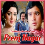 Ja Mujhe Na Ab Yaad Aa - Prem Nagar - 1974 - (VIDEO+MP3 Format)