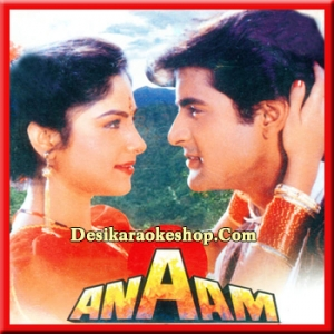 Main Kaun Mein Kya - Anaam - 1993 - (VIDEO+MP3 Format)