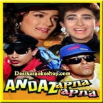 Ye Raat Aur Ye Doori - Andaz Apna Apna - 1994 - (VIDEO+MP3 Format)