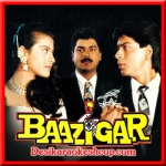 Chhupana Bhi Nahin Aata - Baazigar - 1993 - (VIDEO+MP3 Format)