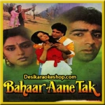 Dil Ke Karib Koi - Bahaar Aane Tak - 1990 - (VIDEO+MP3 Format)