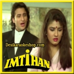 Is Tarah Aashiqui Ka Asar - Imtihaan - 1994 - (VIDEO+MP3 Format)