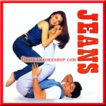 Haaye Rabba - Jeans - 1998 - (VIDEO+MP3 Format)