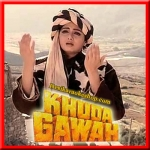 Tu Na Ja Mere Badshah - Khuda Gawah - 1992 - (VIDEO+MP3 Format)