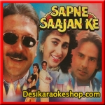 Yeh Dua Hai Meri - Sapne Saajan Ke - 1992 - (VIDEO+MP3 Format)