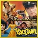 Aakhir Tumhe Aana Hai (With Out Dialogues) - Yalgaar - 1992 - (VIDEO+MP3 Format)