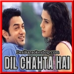 Jaane Kyun Log Pyar - Dil Chahta Hai - 2001 - (VIDEO+MP3 Format)