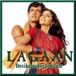 Ghanan Ghanan - Lagaan - 2001 - (VIDEO+MP3 Format)