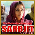 Allah Hu Allah - Sarbjit - 2016 - (VIDEO+MP3 Format)
