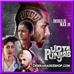 Vadiya - Udta Punjab - 2016 - (VIDEO+MP3 Format)