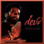 Devi - Shekhar Ravjiani - 2017 - (VIDEO+MP3 Format)