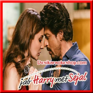 Hawayein - Jab Harry Met Sejal - 2017 - (MP3 Format)