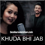 Khuda Bhi Jab - Tony Kakkar and Neha Kakkar - 2016 - (VIDEO+MP3 Format)