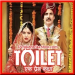 Hans Mat Pagli - Toilet - Ek Prem Katha - 2017 - (VIDEO+MP3 Format)
