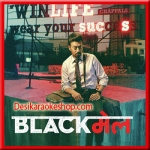 Nindaraan Diyaan - Blackmail - 2018 - (VIDEO+MP3 Format)