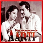 Ab Kya Misal Doon Main Tumhare - Aarti - 1962 - (VIDEO+MP3 Format)