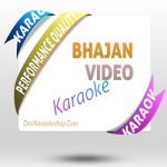 Bhagwan Meri Naiya - Backing Track - Bhajan - (VIDEO+MP3)