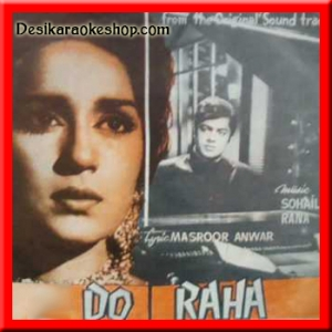 Bhooli Hui Hoon Dastan - Doraha - 1967 - (VIDEO+MP3 Format)
