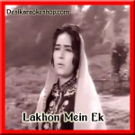 Badi Mushkil Se Hua - Noor Jahan - Lakhon  Mein Ek - (VIDEO+MP3 Format)