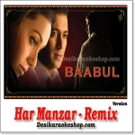 Har Manzar - Album Remix - (VIDEO+MP3 Format)
