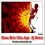 Hume To Loot Liya - Remix - The Ultimate Hindi Mixx - (MP3 Format)