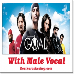 Billo Rani - With Male Vocal - Dhan Dhana Dhan Goal - (MP3 Format)