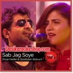 Sab Jag Soye - Coke Studio Season 9 - 2016 - (MP3 Format)