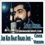 Jab Koi Baat Bigad Jaye (Cover Version) - Sagar Bhatia - 2016 - (VIDEO+MP3 Format)