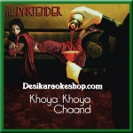 Khoya Khoya Chand (The Bartender Mix) - Suman Sridhar - 2016 - (VIDEO+MP3 Format)