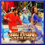 Chichora Piya - Action Jackson - 2014 - (MP3 Format)