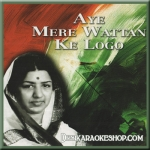 Aye Mere Watan Ke Logo - Lata Mangeshkar - (Private Album Version - Length-9.25) - (MP3 Format)