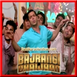 Chicken Song - Bajrangi Bhaijaan - 2015 - (MP3 Format)