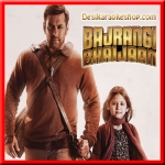 Tu Jo Mila - Bajrangi Bhaijaan - 2015 - (VIDEO+MP3 Format)