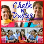 Aye Zindagi - Chalk N Duster - 2016 - (MP3 Format)