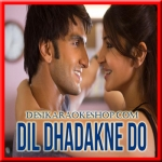 Pehli Baar - Dil Dhadakne Do - 2015 - (MP3 Format)