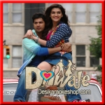 Manma Emotion Jaage - Dilwale - 2015 - (VIDEO+MP3 Format)