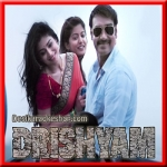 Carbon Copy - Drishyam - 2015 - (MP3 Format)