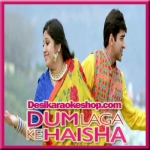 Dard Karaara - Dum Lagake Haisha - 2015 - (VIDEO+MP3 Format)