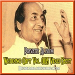 Ghar Se Dola Chala (Mohammad Rafi) - Wedding Gift Vol 005 Vidai Geet - (VIDEO+MP3 Format)
