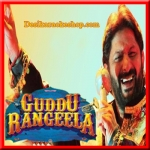 Mata Ka Email - Guddu Rangeela - 2015 - (VIDEO+MP3 Format)