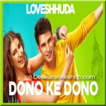Dono Ke Dono - LoveShhuda - 2016 - (VIDEO+MP3 Format)