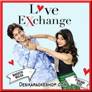 Tujhse Door - Love Exchange - 2015 - (VIDEO+MP3 Format)