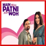 Guncha Koi Mere Nam - Main Meri Patni Aur Woh - 2005 - (VIDEO+MP3)