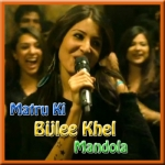 Oye Boy Charlie - (With Chorus) - Matru Ki Bijlee Ka Mandola - 2013 (MP3+VIDEO)