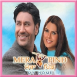 Chan Naal Chandni - Mera Pind - 2008 - (MP3)