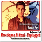Mere Sapno Ki Rani (Unplugged Cover Version) - Sanam Puri - (VIDEO+MP3 Format)