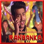 Kanha Re - Ranbanka - 2015 - (MP3 Format)
