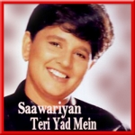O Piya - Falguni Pathak - Saawariyan Teri Yaad Mein - 2000 - (VIDEO+MP3)